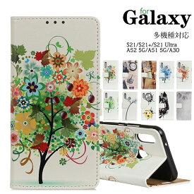 Galaxy A30 SCV43カバー 超薄型 耐摩擦 携帯カバー galaxy 専用 ポケット マグネット スマホケース スタンド機能 PUレザー 耐汚れ 防塵 軽量 SCV43ケース マグネット式 携帯カバー TPU レザー 薄型