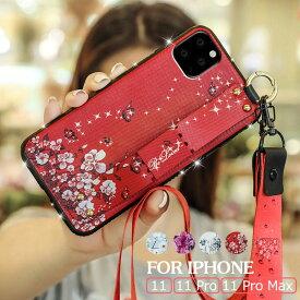 iphone 11ケース 大人 可愛い iphone 11 proケース ベルト 花柄 人気 スマホケース IPHONE ケース 背面ケース かわいい iphone 11 pro maxケース iphoneケース 保護ケース 女子向け 人気 オシャレ ケース