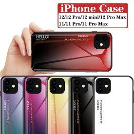 iphone 11カバー 強化ガラス カバー 傷防止 薄い 軽い iphone 11 pro maxカバー かっこいい iphone 11 pro カバー 背面 ガラス 薄型 軽量 カバー スリム iphoneケース 耐衝撃 落下防止 人気