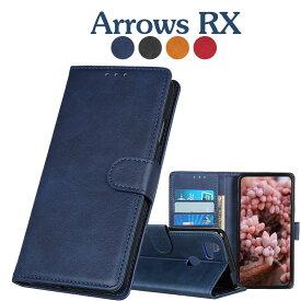 arrows rx ケース 手帳型ケース レザー かわいい 二つ折り arrows RXカバー arrows カバー スマホカバー 合皮 RXケース arrows RXケース カード収納 人気 磁石 arrows RXケース カード収納