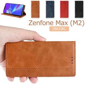 ZenFone Max M2ケース 手帳型 レザー ASUS(エイスース) 超耐磨 スマホケース レザー 人気 軽量ZB633KL手帳ケース カード収納 合皮 ZB633KL手帳カバー 皮 革 マグネット式 ZenFone Max M2 ZB633KL手帳型ケース カバー レザー ゼンフォン マックス(M2)ケース スマホカバー