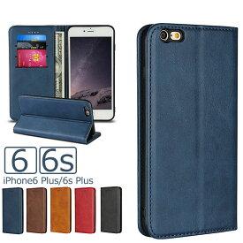 iphone6 ケース 大人 可愛い 高級感 二つ折り アイフォン6ケース ソフトケース iPhone6sケース マグネット開閉式 iPhone6s Plusケース 手帳型 TPU カード収納 アイフォン6プラスケース カードポケット スマホケース