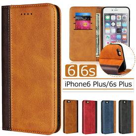 アイフォン6ケース 手帳型 カバー ビジネス 大人 二つ折り アイフォン6ケース マグネット カードポケット スマホケース iphone6s Plusケース レザー アイフォン6プラス手帳ケース 高級感