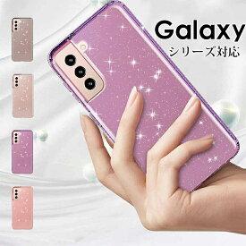 ギャラクシー Galaxy Note20 Ultraケース Galaxy S21 5G ケース Galaxy S21 Ultra 5G ケース 背面保護 カード収納 S21 Ultra 5G カバー 女性向け ノート20 ウルトラ スタンド機能 カバー 可愛い キラキラ Galaxy S21+ 5G ケース 便利 手触り感よい スマホケース