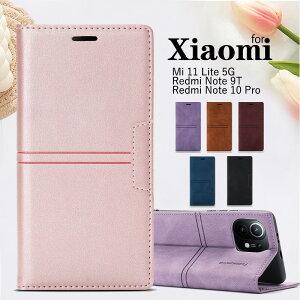 シャオミ Xiaomi Mi 11 Lite 5G ケース Redmi Note 10 Proケース Redmi Note 9Tケース 手帳型 xiaomi mi 11 lite 5gカバー redmi note 10 proカバー redmi note 9tケース 高品質 PUレザー マグネット内蔵 カード収納 スタンド