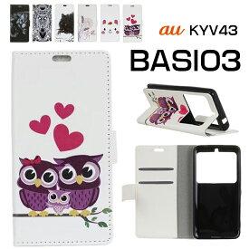 527bf67c0c basio3 手帳型ケース ベイシオ 3 カバー au basio3 ケース ベイシオ3 ケース KYV43携帯カバー
