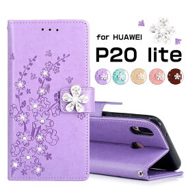 Huawei P20 liteケース 手帳型 Huawei P20 liteカバー カード収納 ファーウェイ P20ライトケース キラキラ ファーウェイ P20ライトカバー シンプル Huawei P20 lite手帳ケース 人気 Huawei P20 lite専用ケース 横開き huawei P20 liteケース スタンド機能 かわいい