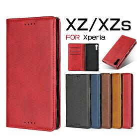 SONY Xperia XZ ケース 手帳型 SO-01J/SOV34/601SO ケース スマホカバー 横開きXperia XZ 手帳型ケース かわいい ソニー エクスペリア XZケース Xperia XZカバー カード収納 Xperia XZsカバー Xperia XZsケース オシャレ