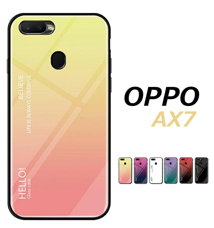 【TPU+強化ガラス】OPPO AX7ケース 9H強化ガラス oppo ax7 ケース 強化ガラスフィルム oppo ax7専用ケース ハード oppo ax7 カバー tpu oppo ケース 耐衝撃 OPPO AX7背面ケース 強化ガラス oppo ax7保護カバー oppo ax7