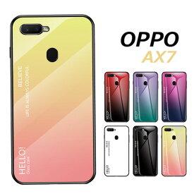 【TPU+強化ガラス】OPPO AX7ケース 9H強化ガラス oppo ax7 ケース oppo ax7専用ケース ハード oppo ax7 カバー tpu oppo ケース 耐衝撃 OPPO AX7背面ケース 強化ガラス oppo ax7保護カバー oppo ax7