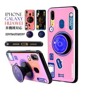 iphonex iphone6 6s iphone8 iphone7 plus 8 plus iphone6 Plus 6s Plus galaxy s8 Note9 s7 edge ケース カバー かわいい ポップソケッツ huawei p20 lite tpu huawei p20 p20 Pro huawei nova3 ケース galaxy s9 galaxy s9+ galaxy s8+ 可愛い エアバッグスタンド