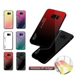 Galaxy S7 edgeケース 強化ガラス galaxy s7 edgeケース 耐衝撃 s7 edgeケース 9H強化ガラス galaxy s7 edge ケース おしゃれ s7 edgeカバー SC-02H SCV33 ギャラクシーs7 edgeケース フィルム ギャラクシーs7エッジケース