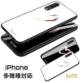 【背面強化ガラス スマホケース】iPhoneX 強化ガラスケースiPhone8 8Plus iPhone7 7Plus iPhone6 iPhone6s iPhone6 Plus 6s Plus 背面iPhone6s 全面保護 iPhone8Plus 9H強化ガラス iPhone6s Plus 強化ガラス iPhone7 Plus ケース スマホケース
