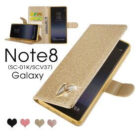 Galaxy Note8ケース 手帳型 Galaxy Note8カバー カード収納 ギャラクシーノート8 カバー スタンド機能 ギャラクシーノート8 ケース 二つ折り Galaxy Note8 手帳ケース キラキラ Galaxy Note8手帳ケース SC-01K SCV37 マグネット式