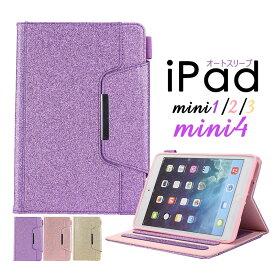 iPad mini1/2/3ケース 手帳型 iPad mini4ケース おしゃれ iPad mini1ケース スタンド機能 iPad mini2ケース ストラップ付 iPad mini3ケース カード収納 アイパッドミニ3ケース TPU 耐衝撃 アイパッドミニ4ケース マグネット付 アイパッドミニ2ケース