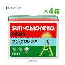 サンクロレラ A1500粒×4箱 クロレラ 粒 葉酸 アミノ酸 ビタミンD クロロフィル 青汁 ミドリムシ chlorella サプリメ…