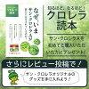 [] [太阳小球藻 1500年粒 (谷物) A x 4 盒约 400 天分钟] [sancrolera 酶保健食品补充叶绿素叶黄素叶绿素小球藻所有必需氨基酸和各种维生素和矿物质天然营养素 59 不同大量浓缩] [HLS_DU] [缤纷礼品 _ 包装] [RCP]