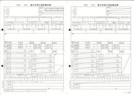 OBC 6109-G19単票源泉徴収票(給与支払報告書なしタイプ)