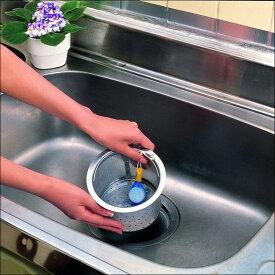 せいけつ クリーン 5個組 メール便(ポスト投函) 排水口 お掃除 ヌメリ 悪臭 パイプづまり 臭い 除菌 ばい菌 浴室 洗面台 消臭 日本製