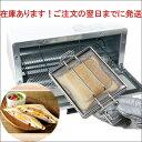 ホットサンドメーカー オーブントースター・グリル用 GK-HS 焼きサンドイッチ 日本製 送料無料