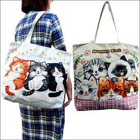ねこ 猫 ニャンコ トートバッグ マザーバッグ 大きめトート 肩掛けトート レジバッグ かわいいバッグ  キャラクター 刺繍風