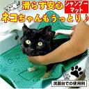 ペットマット ネコシャンプーマット ペット滑り止めマット 犬シャンプー ワンちゃんシャンプー ペットシャンプーマッ…