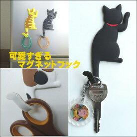 3a731f3864 マグネットフック 猫 フック ネコグッズ 冷蔵庫フック 磁石 かわいい カギ 玄関 黒猫 白猫