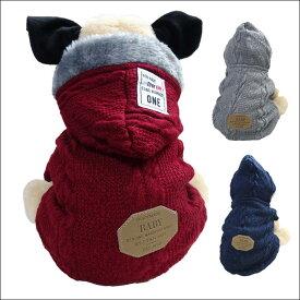 小型犬服 犬服 犬冬服 犬 ペットグッズ ドッグウェア ペット用品 ペットウェア 秋物 犬ニット 防寒セーター※メール便送料無料