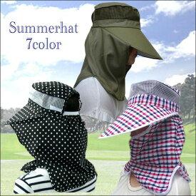 農作業帽子 農帽 ガーデニングハット 日除け帽子 つば広帽子 紫外線カット 熱中症対策 日焼け対策 暑さ対策 日差し対策※送料無料!