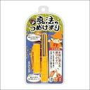 つめけずり 爪切り つめ削り 爪やすり TV放映  送料無料! 日本製