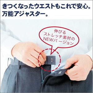 伸びーるお直しくん3個セット スラックス ズボン 補正 ウエスト ストレッチ 肥満 出腹 あじゃスター 直し 胴回り 送料無料