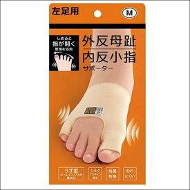 外反母趾・内反小指サポーター 【左足用・Mサイズ】シルクプロテイン加工 抗菌・防臭、ムレにくい。送料無料 日本製