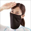 熱中症対策 マスク UVカット 紫外線対策 日焼け対策 水陸両用 熱中症 フェイスマスク UVフェイスマスク 送料無料!
