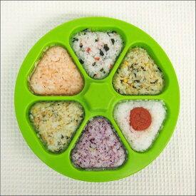 おにぎり型 おむすび作り おにぎり 簡単おむすび 三角おむすび お弁当 ライス ごはん ランチ パーティー ライスボールメーカー6送料無料!日本製