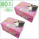 【80枚入×2個組】ヘアーブラシ ブラシの抜け毛と汚れ取りシート 送料無料!