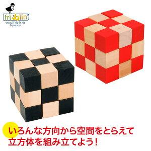 フリドリン ダイスキューブ・大 FR7476 知育玩具 おもちゃ 知育 3歳 4歳 5歳 6歳 木製 木のおもちゃ 子供 脳トレ 高齢者 積み木 学習トイ ブロック