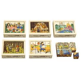 パズル 学習トイ アトリエフィッシャー 六面体パズル・12pcs・グリム AF1201 知育パズル 知育玩具 知育 立体 立体パズル ジグソーパズル 幼児 木製 おもちゃ 2歳 3歳 4歳 5歳 木製パズル 子供 誕生日