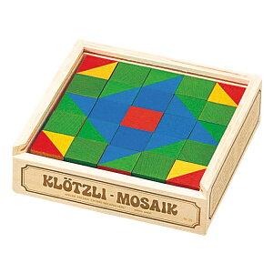 パズル 学習トイ アトリエフィッシャー パズル キューブモザイク・25pcs AF3002 知育パズル 知育玩具 知育 パズル 立体 立体パズル ジグソーパズル 幼児 木製 おもちゃ 木のおもちゃ 2歳 3歳 4歳
