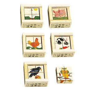 パズル 学習トイ アトリエフィッシャー 六面体パズル・4pcs・ミニアニマルナチュラル AF43 知育パズル 知育玩具 知育 パズル 立体 立体パズル ジグソーパズル 幼児 木製 おもちゃ 木のおもち