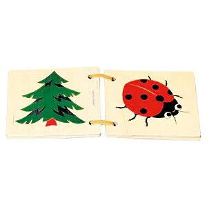 アトリエフィッシャー 木の絵本・ナチュラル・ミニ AF7012 知育玩具 絵本 出産祝い 木製 おもちゃ 0歳 1歳 2歳 3歳 4歳