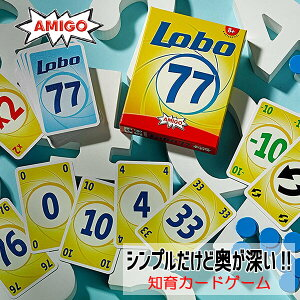 ボードゲーム 学習 学習トイ AMIGO アミーゴ ロボ77 AM3910 知育玩具 パーティーゲーム テーブルゲーム カードゲーム おもちゃ 男の子 女の子 男 女 小学生 3歳 4歳 5歳 6歳 プレゼント 子供 誕生日