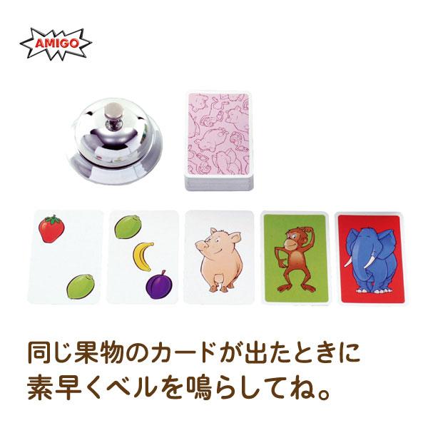 アミーゴ AMIGO ハリガリ エクストリーム HALLI GALLI Extreme AM5700【あす楽対応】 テーブルゲーム ボードゲーム 知育玩具