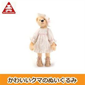 クレメンス テディ・クラル CL34062 送料無料 知育玩具 テディベア ぬいぐるみ くま ドイツ アンティーク 人形 おもちゃ