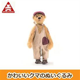 クレメンス テディ・カール CL34063 送料無料 知育玩具 テディベア ぬいぐるみ くま ドイツ アンティーク 人形 おもちゃ
