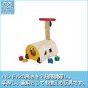 ブルーリボン BLUERIBBON ギアウォーカー&プッシャー 4941746812570 知育玩具