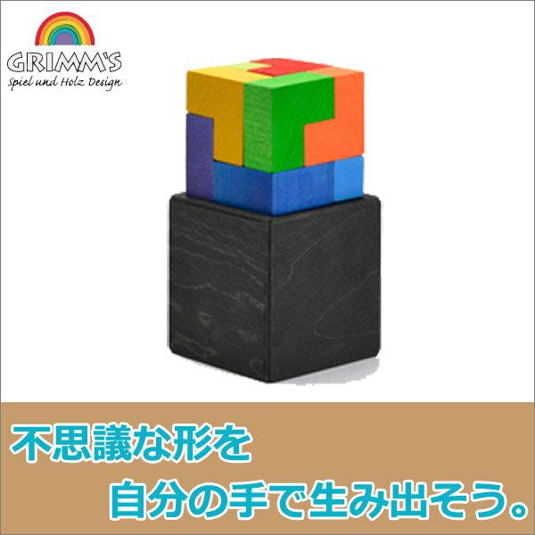 グリムス GRIMM'S GMキューブ・ヘキサゴン GM10183 知育玩具