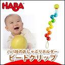 Ha301114