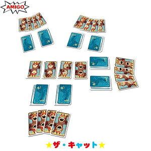 ボードゲーム 学習 学習トイ AMIGO アミーゴ ザ・キャット AM1807 知育玩具 パーティーゲーム テーブルゲーム カードゲーム おもちゃ 男の子 女の子 男 女 小学生 3歳 4歳 5歳 6歳 プレゼント 子供