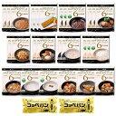 保存食セット 6年保存 LLF食品 Aセット(防災備蓄食) 1人用3日分 29食入り LLF-A 送料無料