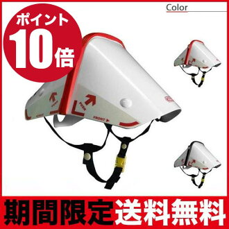 Tata folding helmet Matt (TATAMET-SOR TATAMET-SBK) 10P28oct13 fs3gm